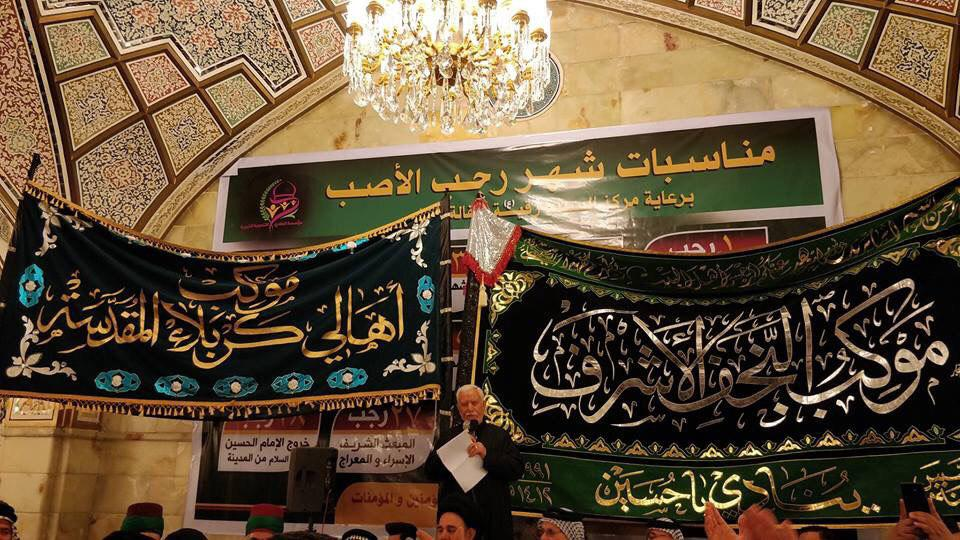 Photo of Muslims in Islamic and non-Islamic countries mark martyrdom anniversary of Lady Zainab