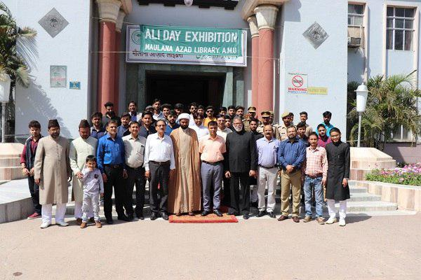 Photo of Ceremony held at Aligarh University to celebrate Imam Ali (AS) birth anniversary