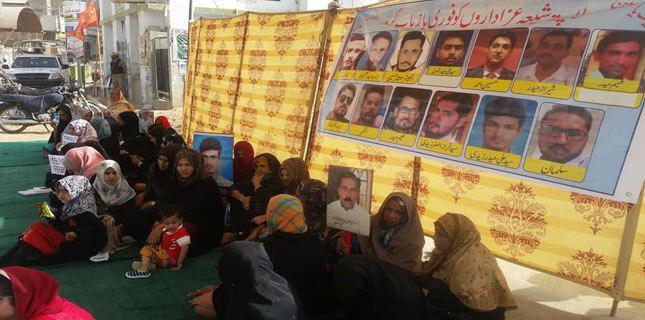Photo of Families of missing Shias stage sit-in in Karachi Jafare Tayyar Society