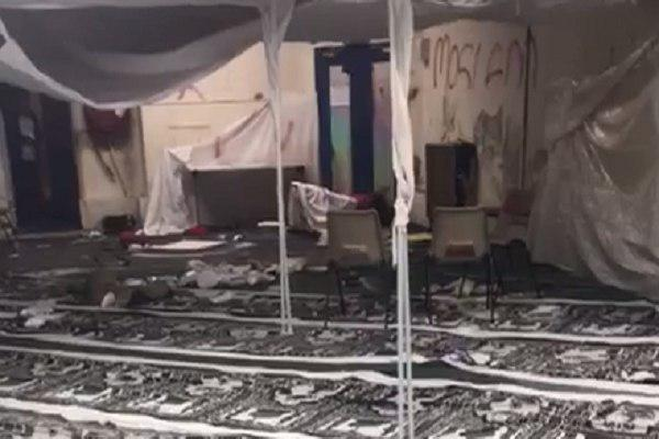 Photo of Muslim school attacked, Holy Quran  desecrated in Newcastle