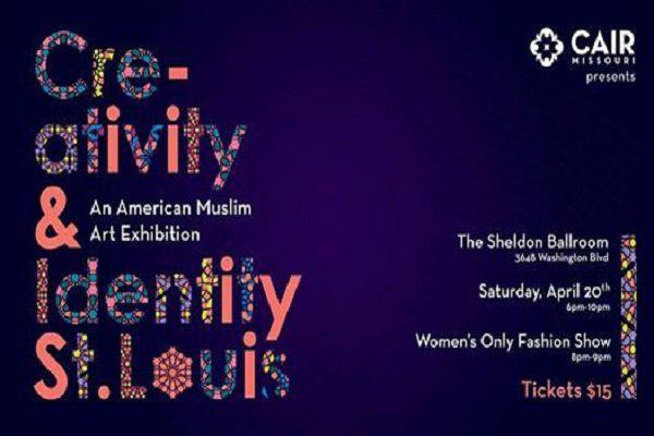 Photo of American Muslim art exhibition to kick off in St.Louis