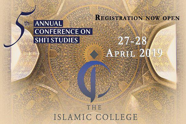Photo of Shia Studies Conference planned in London