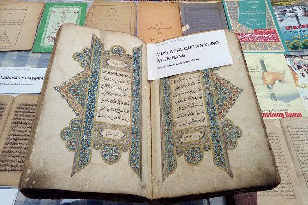 Photo of SE Asia's oldest printed Quran on display in Indonesia