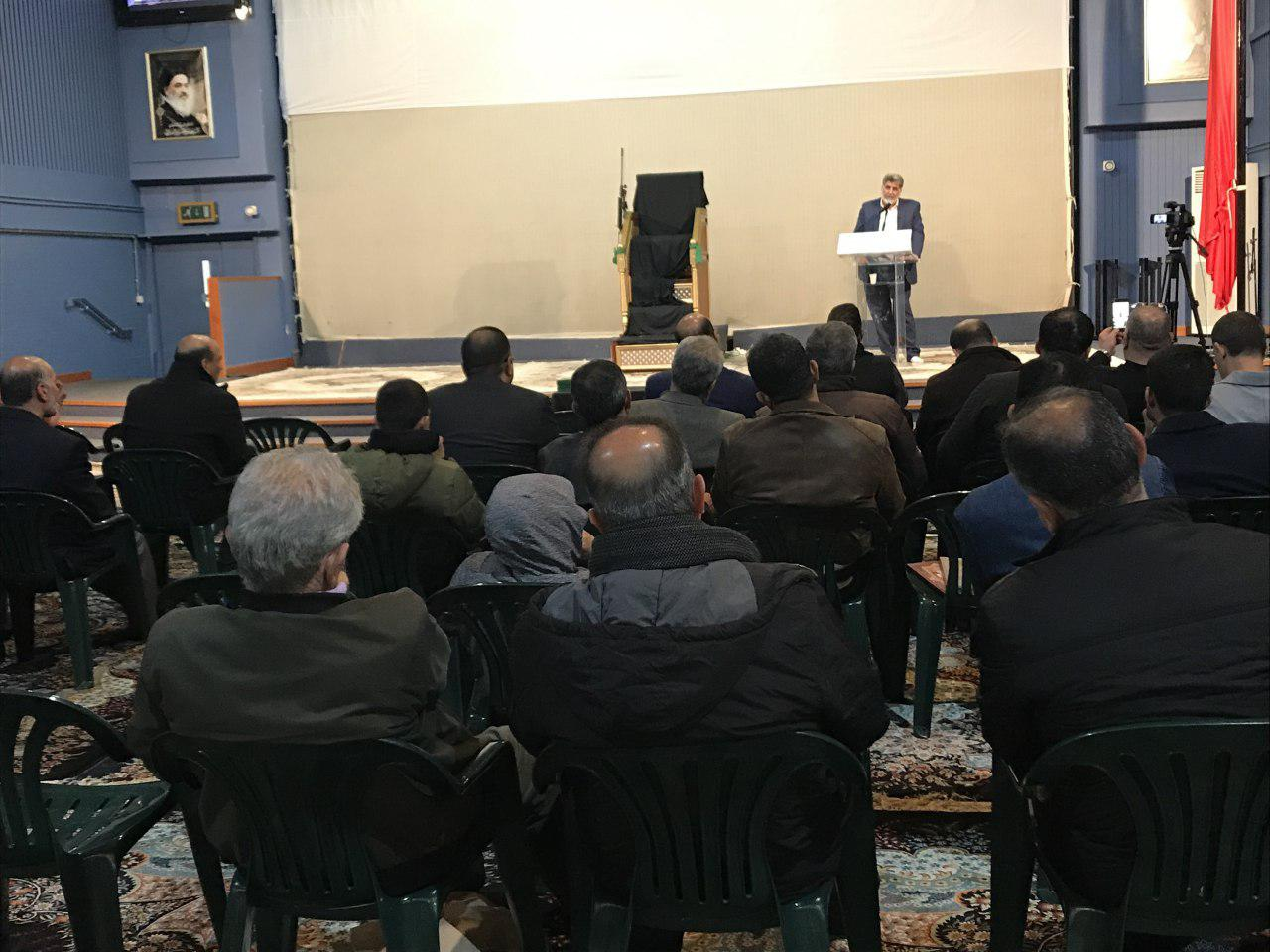 Photo of Al-Rasool al-Atham foundation holds a memorial ceremony in honor of martyrs of mass executions in Saudi Arabia