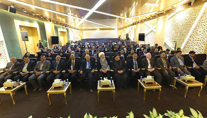 Photo of 324 researchers participate in international scientific conference