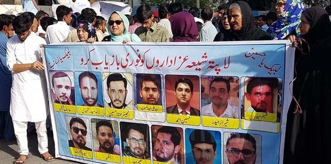 Photo of Families of missing Shias protest outside Karachi Press Club