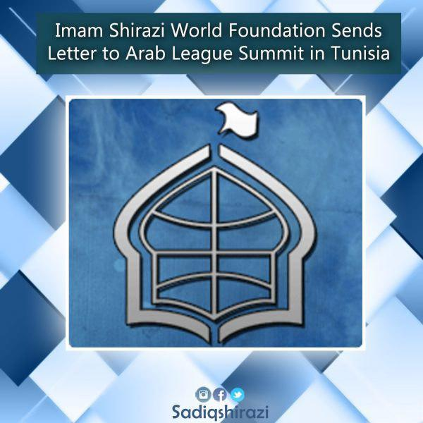 Photo of Imam Shirazi World Foundation sends letter to Arab League summit in Tunisia