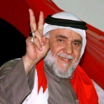 Photo of Health of Hassan Mushaima, Hajer Mansoor Hassan deteriorated