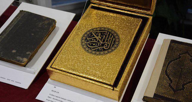 Photo of Bosnia exhibit displaying centuries-old Quran manuscripts