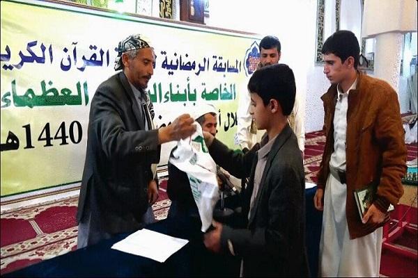 Photo of Quran contest for martyrs' kids underway in Yemen
