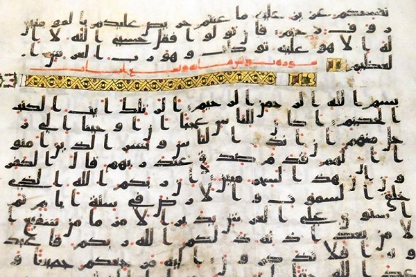 Photo of Quran copy attributed to Imam Ali on display in Mashhad
