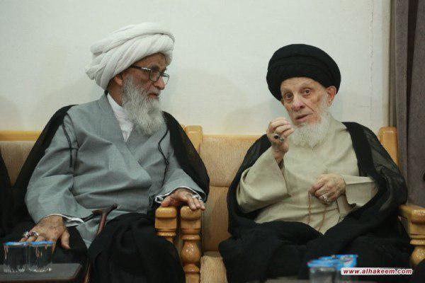 Photo of Grand Ayatollah al-Najafi visits Grand Ayatollah Sayed al-Hakim and Grand Ayatollah Sayed al-Sistani
