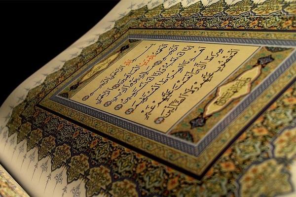 Photo of Quran in Borno Script unveiled in Nigeria