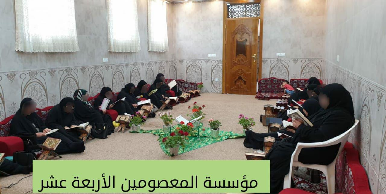 Photo of Fourteen Infallibles Institute holds Quranic courses for women in Holy Karbala