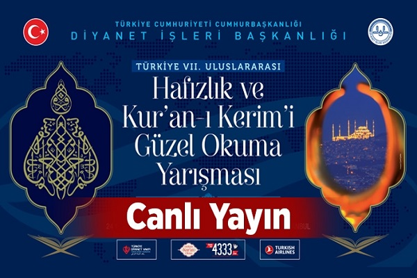 Photo of 68 countries attending Turkey's Int'l Quran Contest