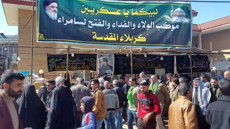 "Photo of Thousands mark ""Al-Askariyain Victory Day"" on last Friday of Ramadan in Samarra"