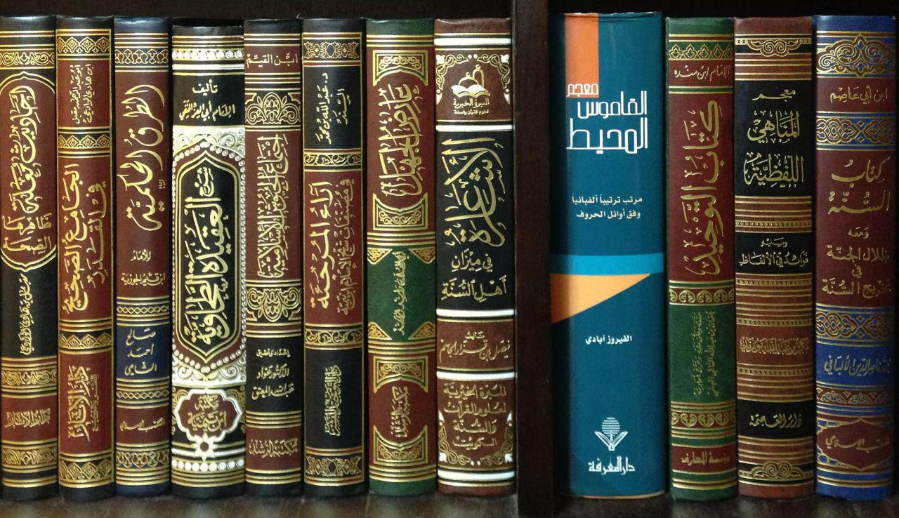 Photo of Egypt to remove books of Ibn Taymiyyah, Ibn Baz and Ibn Uthaymeen from all mosques