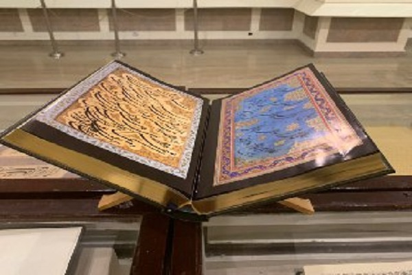 Photo of Quran attributed to Imam Ali on display in Hyderabad