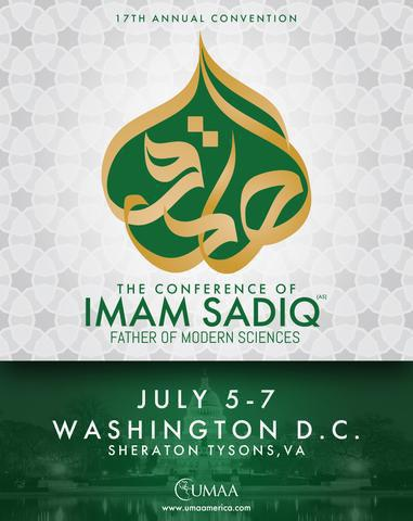 Photo of Imam Hussein Media Group invites Shias of the world to visit their stand at the annual Shia Convention in America