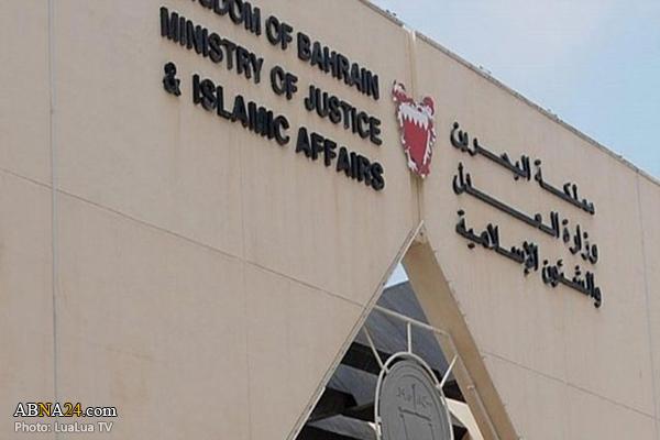Photo of Bahraini court sentences four minors to prison