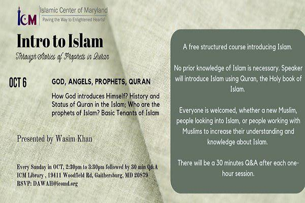 Photo of A course to introduce Islam through the Holy Quran in Maryland, USA