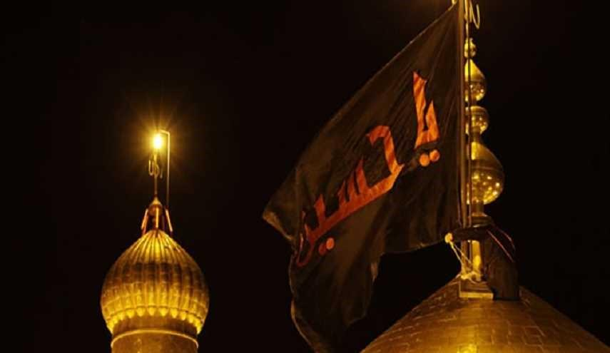 Photo of Banner replacement ceremonies of Imam Hussain and al-Abbas Holy Shrines