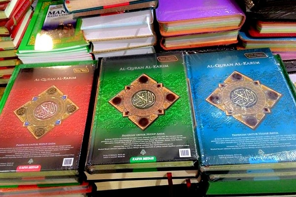 Photo of Malaysian publishers unhappy about 'Tax' on Quran