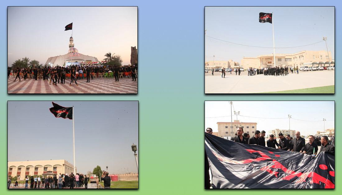 Photo of Hoisting 34 black banners in Iraqi universities and institutes marking the month of Muharram