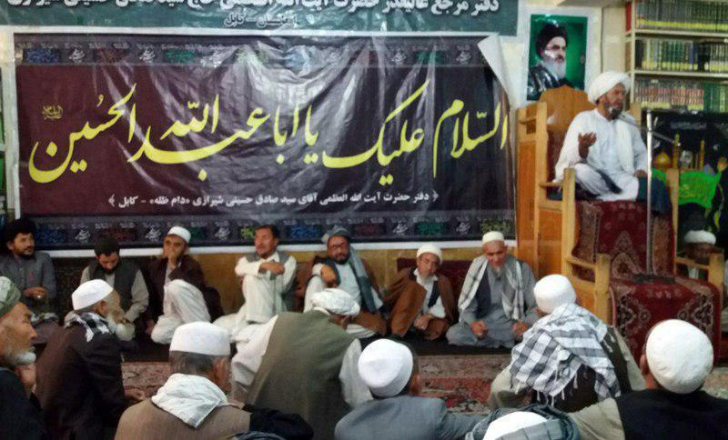 Photo of Mourning ceremonies of Imam Hussein in the office of Grand Ayatollah Shirazi in Afghanistan