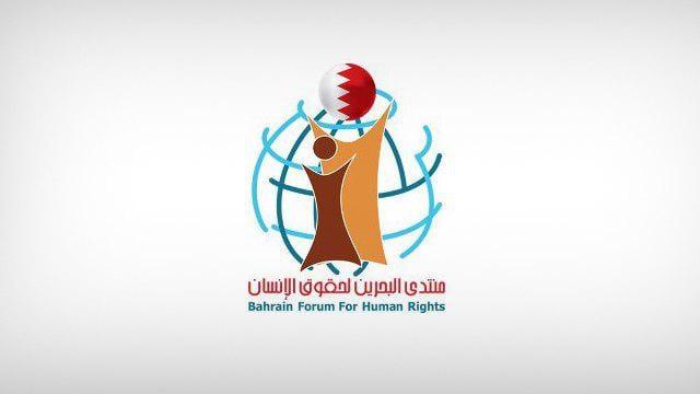 Photo of Bahrain Forum monitors 54 violations of religious freedom during the Ashura season this year