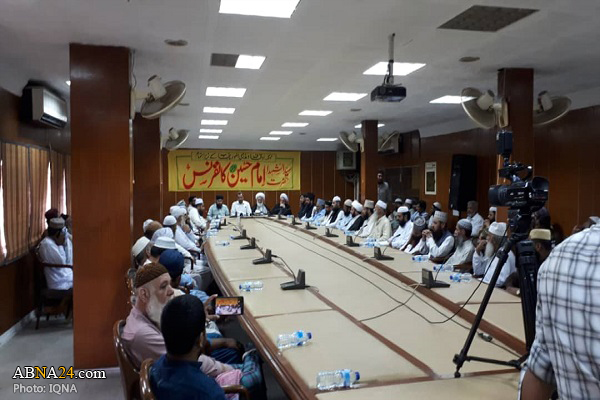 Photo of Imam Hussein Conference held in Lahore