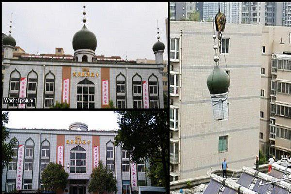 Photo of Removal of Islamic architectural symbols from Chinese mosques