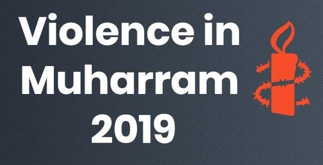 Photo of SRW's report on Anti-Shiism in Muharram 2019