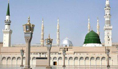 Photo of Muslims around the world mourn martyrdom anniversary of the Holy Prophet