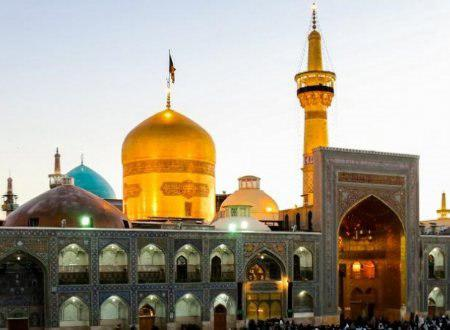 Photo of Shias worldwide commemorate martyrdom anniversary of Imam Ali al-Redha