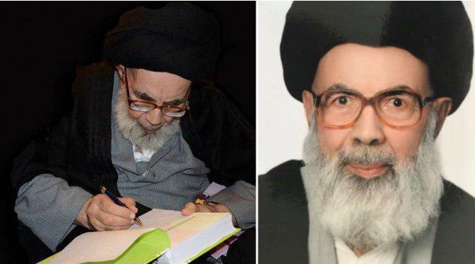 Photo of Demise of cleric Sayyed Abdullah Sharaf al-Din in Lebanon