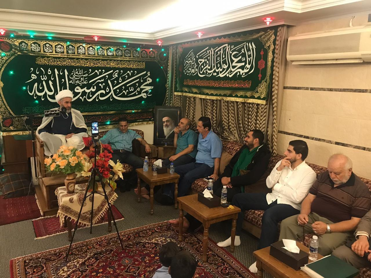 Photo of Grand Ayatollah Shirazi's office in Lebanon celebrates the birth anniversary of Prophet Muhammad