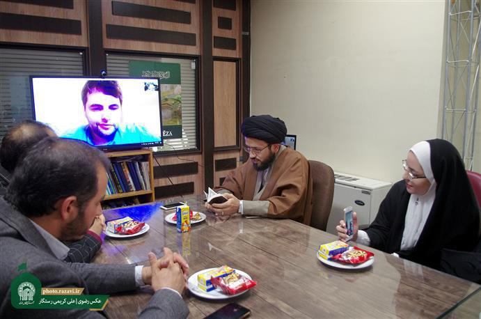 Photo of Young British converts to Islam via cyberspace