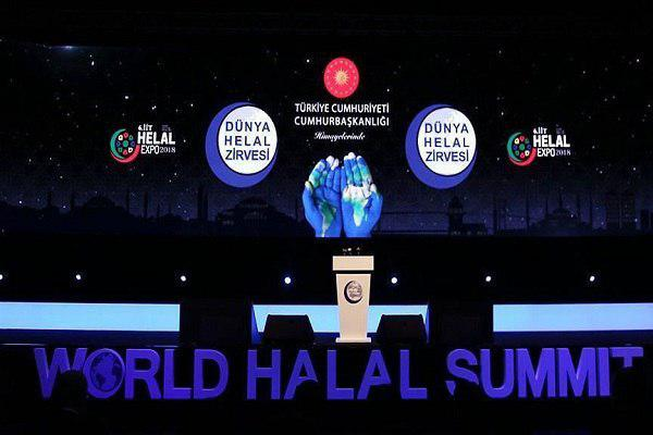 Photo of 80 countries to attend World Halal Summit, Halal Expo in Istanbul