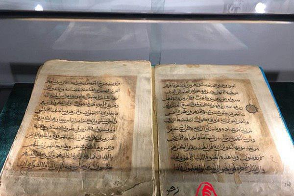 Photo of China's oldest Quran manuscript on display in Qinghai Province