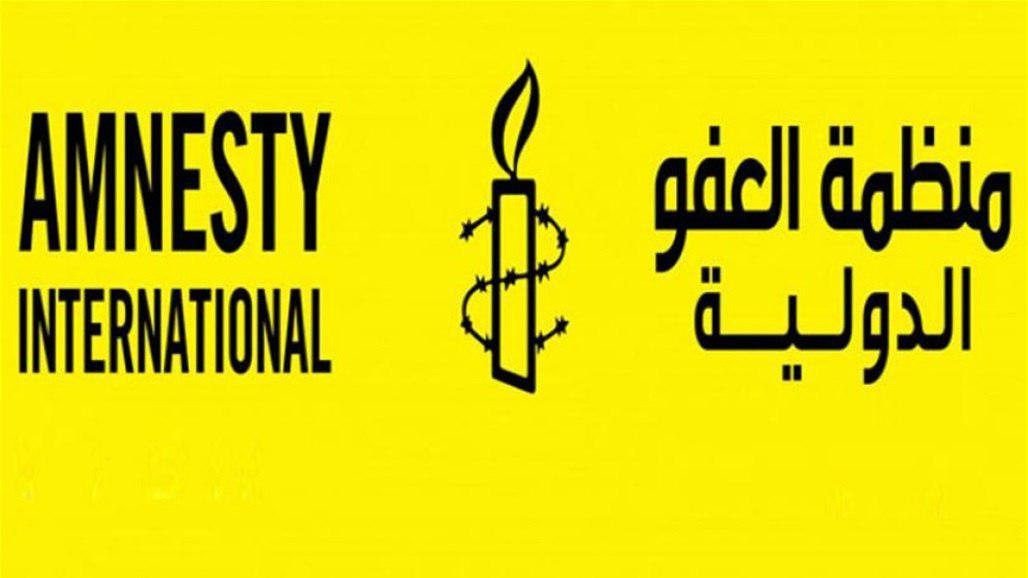 Photo of Amnesty International calls on Bahrain to take urgent action regarding the death sentences of Muhammad Ramadan and Hussein Musa