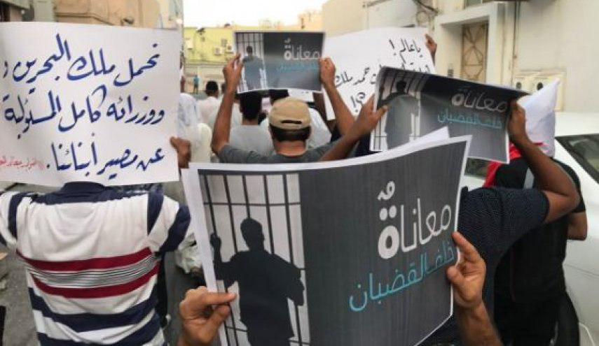 Photo of Human Rights: It is shameful that Manama deprives prisoners of medical care