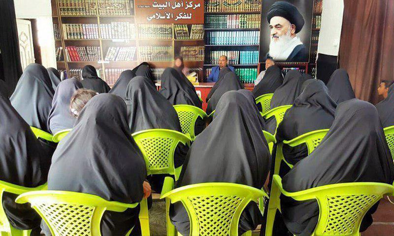 Photo of Seminar on the Oppression of Fatima al-Zahraa in Baghdad