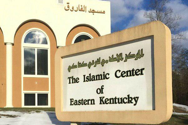 Photo of 'Muslim Day' planned in US state of Kentucky