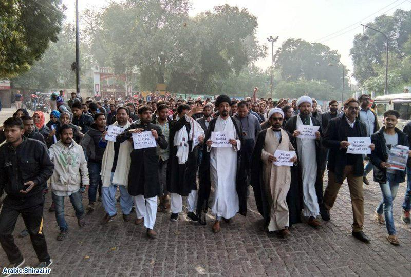 Photo of Representatives of Grand Ayatollah Shirazi participate in protest against the Indian Citizenship Law