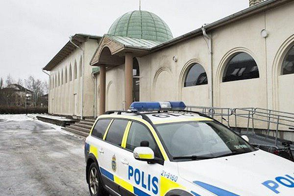 Photo of Offensive letter against Islam at the Duisburg Mosque in Germany