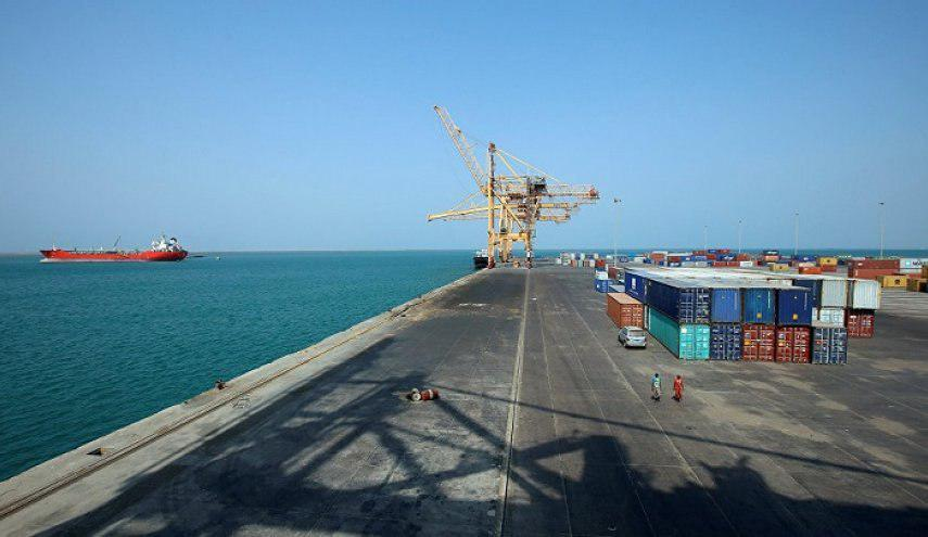 Photo of Saudi coalition seizes 9 oil ships