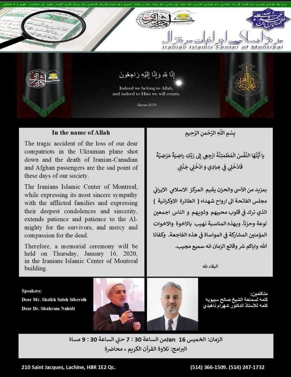 Photo of Iranian Islamic Center in Canada to hold funeral on the lives of Ukrainian plane victims