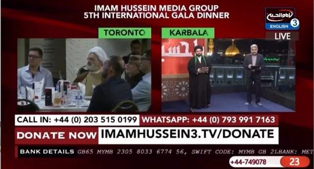 Photo of Canada hosts the fifth conference to support Imam Hussein Media Group