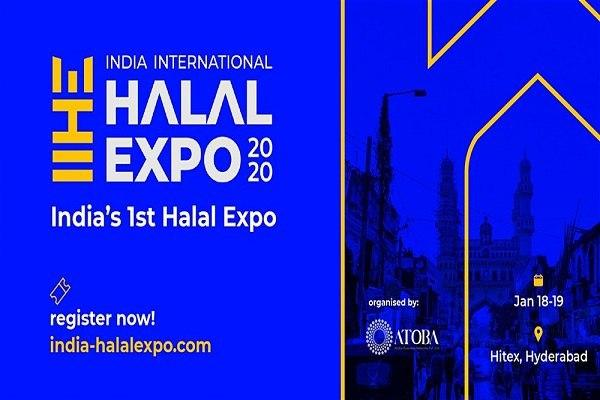 Photo of India International Halal Expo Kicks Off in Hyderabad